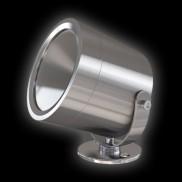 Albany Premium Solar Spotlight